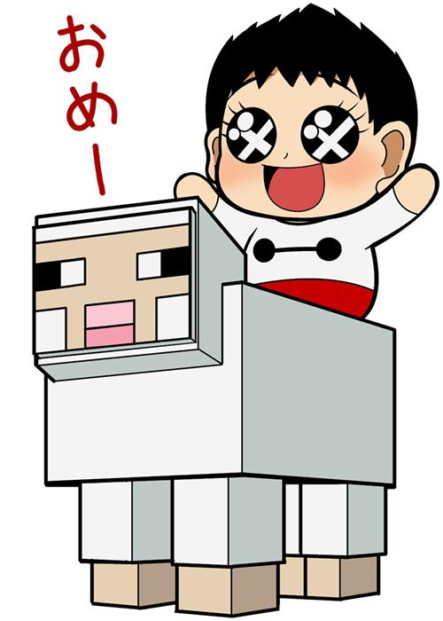 年賀状01マイクラ.jpg